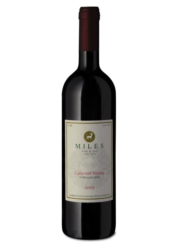 יין קברנה מרלו יקב מילס