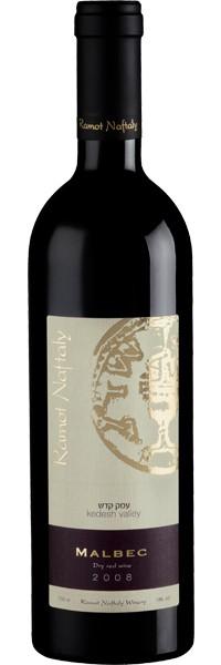 יין מלבק יקב רמות נפתלי