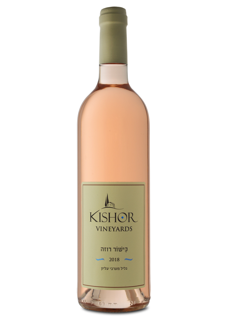 roze wine kishor winery